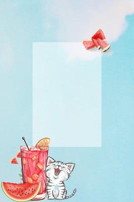 果汁西瓜小貓天空 , 夏天的開始, 夏天背景, 藍色色調 背景圖片
