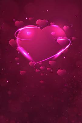 fuchsia tình yêu hiệu ứng ánh sáng nền fuchsia tình yêu trái tim tình , ứng, Tình, Yêu Ảnh nền