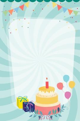 fundo de feliz aniversário para festa de aniversário festa da lua , Cheia, Aniversário, Feliz Imagem de fundo