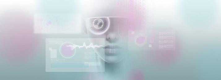 tương tác robot công nghệ trong tương lai, Ai, Gradient, đơn Giản Ảnh nền