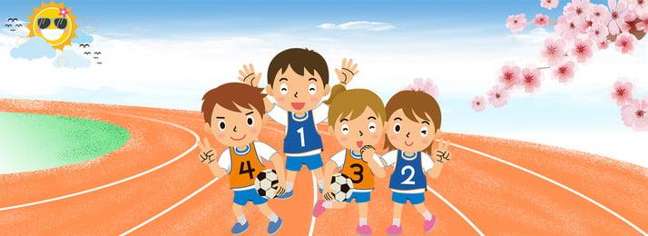 スポーツ会議の背景画像 ゲーム クリエイティブ合成 秋のゲーム スポーツシーン バスケットボールをする 卓球 フットボール 学生 スポーツ競技 カラフルなキャラクター 低ポリゴン, ゲーム, クリエイティブ合成, 秋のゲーム 背景画像
