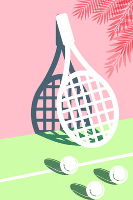 games site tennis racket , Leaf, Simple, Physical Education Background image