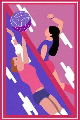 शैली खेल महिला वॉलीबॉल टूर्नामेंट पोस्टर पृष्ठभूमि खेल वालीबाल महिला एथलीट प्रतियोगिता सरल पोस्टर पृष्ठभूमि प्रचार , खेल, वालीबाल, महिला पृष्ठभूमि छवि