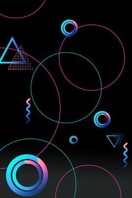 ラインジオメトリ風の背景 ジオメトリ 抽象的なグラデーション 不規則なグラフィック 行 uiデザイン 雰囲気 , ジオメトリ, 抽象的なグラデーション, 不規則なグラフィック 背景画像