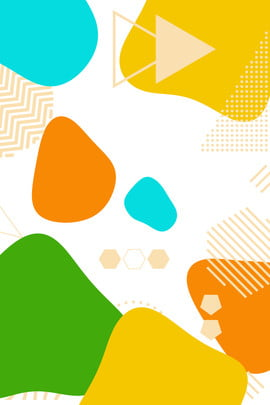 不規則な幾何学的な風の背景 ジオメトリ 雰囲気 性格 ファッション uiデザイン 不規則なグラフィック 抽象的なグラデーション , ジオメトリ, 雰囲気, 性格 背景画像