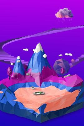紫色漸變poly風格 幾何 背景 炫彩 低多邊形 多邊形 低平面多邊形 , 幾何, 背景, 炫彩 背景圖片