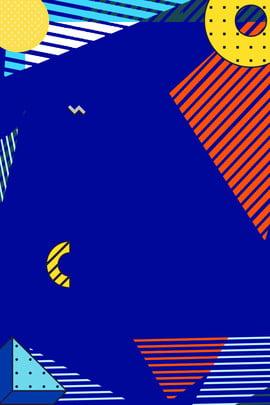 기하학적 미니멀리스트 디자인 포스터 기하학적 배경 할인 포스터 할인 , 배경, 광고, 배경 배경 이미지