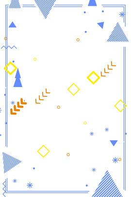geometric border shading recruitment simple , Simple Geometric Border, Line, Frame Background image