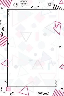 geometric border simple border shading recruitment , Simple, Simple Geometric Border, Line Background image