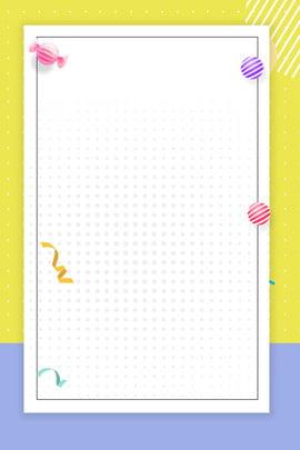 新品上新波點幾個黃色撞色海報 幾何 撞色 波點 線條 海報 折扣 特價 新品上新 , 幾何, 撞色, 波點 背景圖片