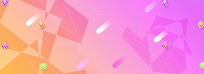 Material de fundo universal geométrico simples Geometria Criativo Fundo da bandeira Fundo Da Horizontal Camadas Imagem Do Plano De Fundo