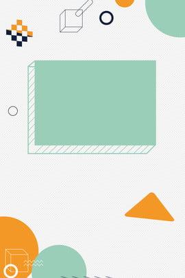 minimalistic geometric 보편적 인 배경 템플릿 기하학 크리에이티브 배너 배경 일반 배경 단순한 가로지도 레이어링 재료 , 배경, 단순한, 가로지도 배경 이미지