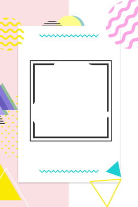 최소 기하학적 포스터 배경 기하학 할인 포스터 할인 포스터 포스터 배경 광고 포스터 배경 광고 , 포스터, 할인, 기하학 배경 이미지