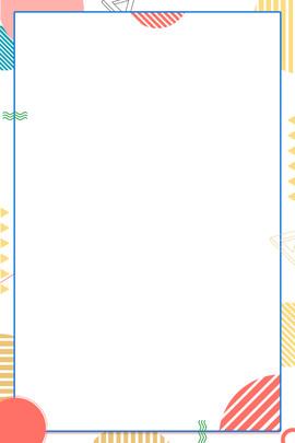 幾何元素線框簡約背景圖 幾何 元素 波浪 簡約 線框 三角 圓 線 背景圖 , 幾何元素線框簡約背景圖, 幾何, 元素 背景圖片