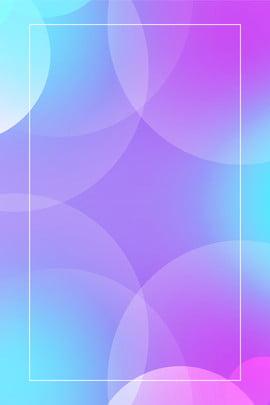 Geometric Geometric Background Background Geometry Geometric Design, Geometric Dream, Gradient, Beautiful, Background image