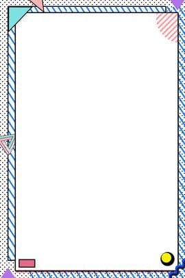 幾何背景簡約風背景圖 幾何 幾何背景 簡約風 波點 三角 半圓 邊框 背景圖 , 幾何, 幾何背景, 簡約風 背景圖片