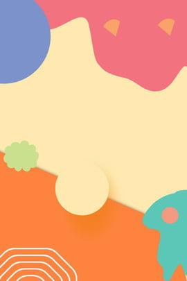 カラーブロックの幾何学的な創造的構成ポスター ジオメトリ 幾何学的形状 単純な コントラストカラー カラーブロック 行 単純な クリエイティブ , カラーブロックの幾何学的な創造的構成ポスター, ジオメトリ, 幾何学的形状 背景画像