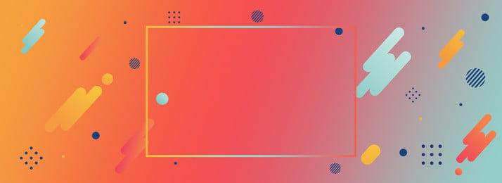 ज्यामितीय ढाल पीला लाल हरा ढाल पृष्ठभूमि ज्यामितीय ढाल सरल कार्निवाल नारंगी लाल नीला हरा बैनर कार्निवाल, ढाल, सरल, कार्निवाल पृष्ठभूमि छवि