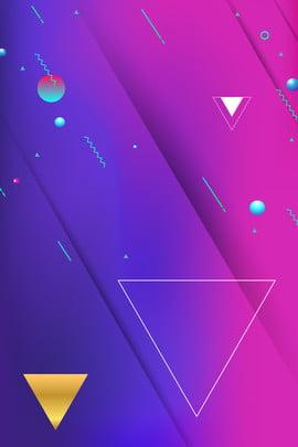 هندسي، البنفسج، Gradient، المثلث، حلق، الملصق علم الهندسة التغيير التدريجي مثلث كرة التدرج الأحمر الأرجواني هندسي، صورة الخلفية