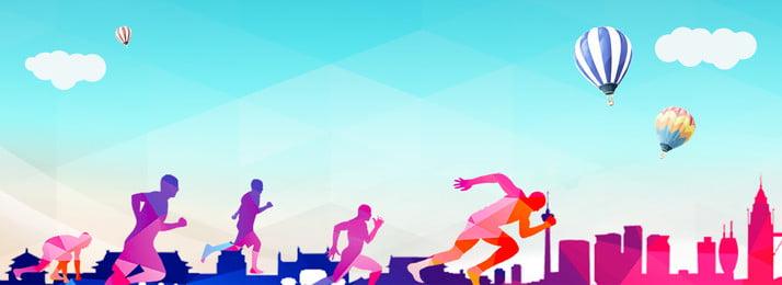 जियोमेट्रिक ग्रेडिएंट यूथ रनिंग पोस्टर बैकग्राउंड ज्यामितीय ढाल जवानी जॉगिंग ज्यामितीय ढाल, है, Psd, सरल पृष्ठभूमि छवि