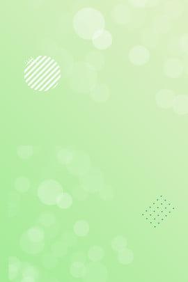 Áp phích nền màu xanh lá cây đẹp hình học Độ dốc , Phích, Văn, Hình Ảnh nền