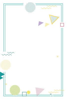 簡約幾何邊框海報背景 幾何 線條邊框 多邊形 招聘 簡約 簡約幾何邊框 線條 邊框 紋理 簡約商務 , 幾何, 線條邊框, 多邊形 背景圖片