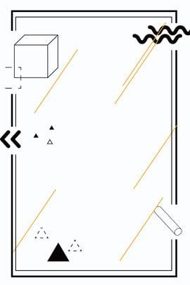 幾何線條邊框簡約背景 幾何線條 不規則圖形 邊框背景 邊框 幾何邊框 原點 幾何 線條 , 幾何線條邊框簡約背景, 幾何線條, 不規則圖形 背景圖片