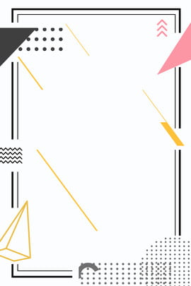 簡約幾何邊框背景 幾何線條 不規則圖形 邊框背景 邊框 幾何邊框 原點 幾何 線條 , 幾何線條, 不規則圖形, 邊框背景 背景圖片