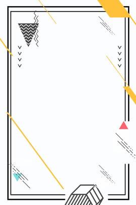 幾何邊框簡約不規則圖形背景 幾何線條 不規則圖形 邊框背景 邊框 幾何邊框 原點 幾何 線條 , 幾何線條, 不規則圖形, 邊框背景 背景圖片