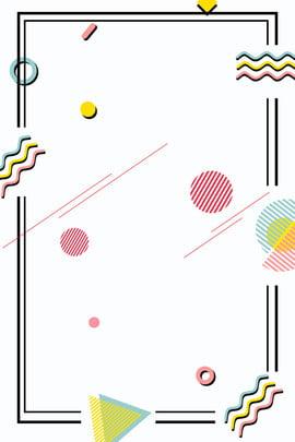 ज्यामितीय रेखाएँ अनियमित ग्राफिक बॉर्डर पृष्ठभूमि ज्यामितीय रेखाएँ अनियमित ग्राफिक्स बॉर्डर , ज्यामितीय रेखाएँ अनियमित ग्राफिक बॉर्डर पृष्ठभूमि, बैकग्राउंड, ढांचा पृष्ठभूमि छवि