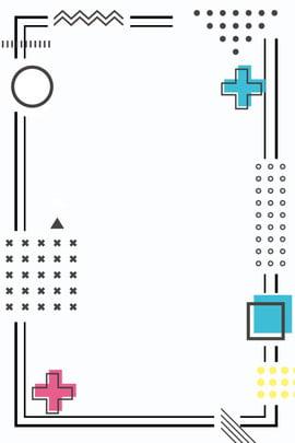 memphis đường hình học biên giới tối giản nền Đường hình học Đường , Nền, Học, Đường Ảnh nền