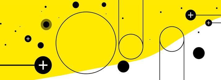 黃色幾何簡約漸變banner 幾何 多邊形 商務 幾何 多邊形 商務 詳情頁海報 漸變, 幾何, 多邊形, 商務 背景圖片