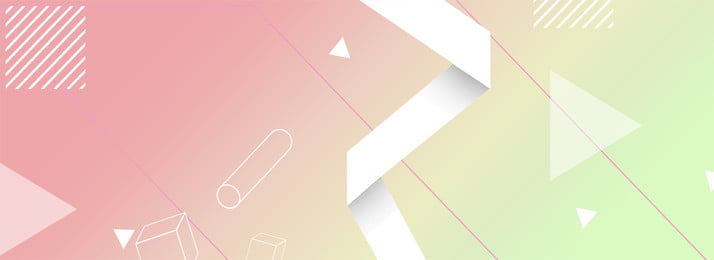 Geometric Polygon Business Geometric, Polygon, Business, Detail Page Poster, Background image