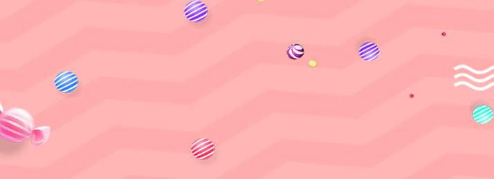 Розовый геометрический фон баннера геометрия Плакатный баннер постепенное изменение Розовая баннер постепенное геометрия Фоновое изображение