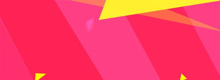 Розовый геометрический фон баннера геометрия Плакатный баннер розовый постепенное изменение Розовая баннер розовый постепенное Фоновое изображение