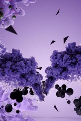 보라색 연기 광고 배경 포스터 기하학,자주색,연기,조명 효과,배경,H5,광고,포스터,삼각형 몸체 ,효과,배경,H5 배경 이미지