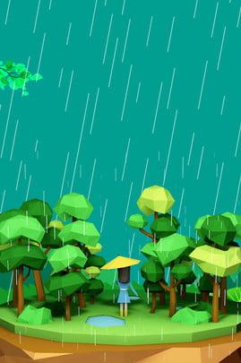 hai mươi bốn poster mưa mặt trời hình học hai mươi , Nguồn, Nền, Thống Ảnh nền