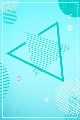 藍色幾何波點折扣風海報 幾何 波點 藍色 海報 撞色 折扣 簡約 線條 不規則圖形 , 藍色幾何波點折扣風海報, 幾何, 波點 背景圖片