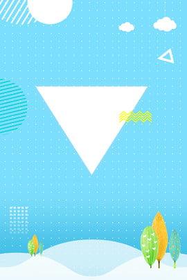藍色幾何波點海報 幾何 波點 藍色 海報 撞色 折扣 簡約 線條 不規則圖形 , 藍色幾何波點海報, 幾何, 波點 背景圖片