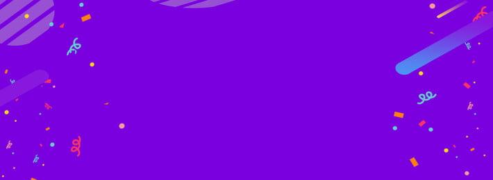 Geometric Wave Point Line Purple, Geometric, Wave Point, Line, Background image