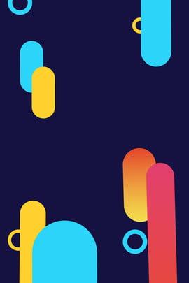 幾何学的な風のミニマリストの大気の背景 幾何学的な風 単純な 雰囲気 行 不規則なグラフィック ビジネス , 幾何学的な風のミニマリストの大気の背景, 幾何学的な風, 単純な 背景画像
