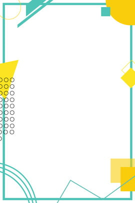 風幾何裝飾邊框banner 幾何 黃色 圓形 三角 線條 邊框 banner , 風幾何裝飾邊框banner, 幾何, 黃色 背景圖片
