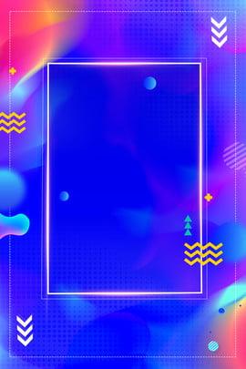 幾何浮動裝飾不規則形狀藍色 , 可以1, 廣告, 幾何 背景圖片