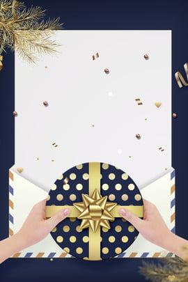 उपहार बॉक्स जन्मदिन निमंत्रण विज्ञापन पृष्ठभूमि उपहार बॉक्स जन्मदिन निमंत्रण विज्ञापन पृष्ठभूमि निमंत्रण की , उपहार, बॉक्स, जन्मदिन पृष्ठभूमि छवि