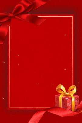 紅色背景下載禮物盒 禮物盒 禮盒 節日 通用 , 禮物盒, 禮盒, 節日 背景圖片