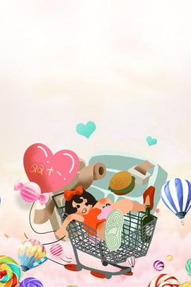 スーパーピンピンクのポスター 少女 スーパーマーケット 飲み物 おやつ バナー , スーパーピンピンクのポスター, 少女, スーパーマーケット 背景画像
