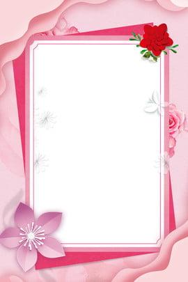 प्यारी लड़की के दिन की पृष्ठभूमि तत्व लड़कियों की दिन , दिन, लड़की, फूल पृष्ठभूमि छवि