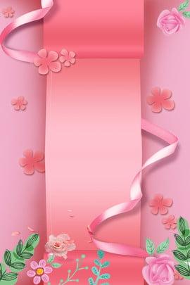girls day pink series bối cảnh nền ngày của , Hồng, Trái, Girls Day Pink Series Bối Cảnh Ảnh nền