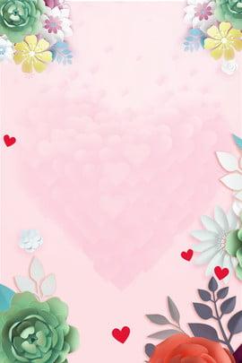 गुलाबी लड़की की दिन की पृष्ठभूमि तत्व लड़कियों की दिन , प्रेम, दिल, छुट्टी पृष्ठभूमि छवि
