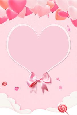 少女時代の風船弓ポスター 女の子の日 少女 文学 ファン 愛してる 気球 ロリポップ 花びら , 少女時代の風船弓ポスター, 女の子の日, 少女 背景画像